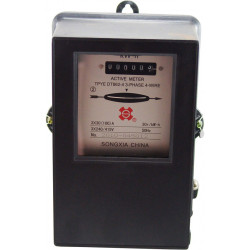 THREE PHASE KW HOUR METER 80A